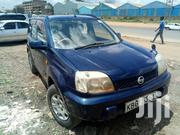Nissan X-Trail 2003 Blue | Cars for sale in Nairobi, Umoja II