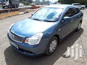 Nissan Bluebird 2011 Blue | Cars for sale in Nairobi, Woodley/Kenyatta Golf Course