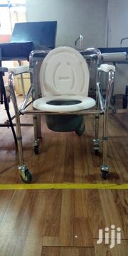 Wheeled Commode Seat For Adults   Medical Equipment for sale in Nairobi, Westlands