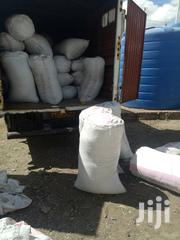 Chicken Manure | Feeds, Supplements & Seeds for sale in Kiambu, Ruiru