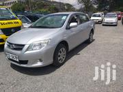 New Toyota Corolla 2011 Silver | Cars for sale in Nairobi, Nairobi West