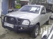 Toyota Hilux 2008 2.5 D-4D Silver | Cars for sale in Nairobi, Nairobi South