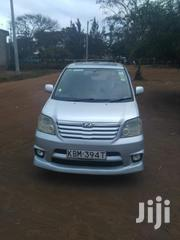 Toyota Noah 2005 Silver | Cars for sale in Nairobi, Nairobi West
