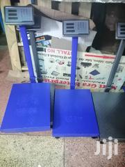 Heavy-duty Platform Weighing Scale | Store Equipment for sale in Nairobi, Nairobi Central