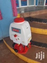 Motorized Sprayer 25 | Farm Machinery & Equipment for sale in Embu, Muminji