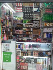Cosmetic Shop | Commercial Property For Sale for sale in Nairobi, Nairobi Central