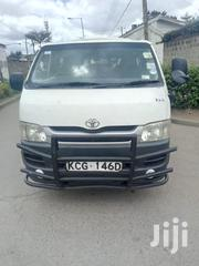 Toyota HiAce 2009 White | Buses for sale in Nairobi, Kilimani