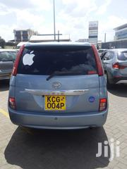 Toyota ISIS 2008 Blue | Cars for sale in Nairobi, Westlands