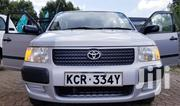 Toyota Succeed 2011 Gray | Cars for sale in Nairobi, Kilimani