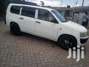 Toyota Probox 2005 White | Cars for sale in Nakuru, Nakuru East