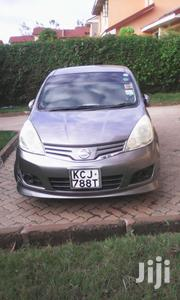 Nissan Note 2009 Gray | Cars for sale in Nairobi, Nairobi West