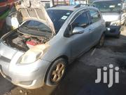 Toyota Vitz 2008 Silver | Cars for sale in Mombasa, Changamwe