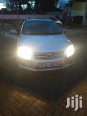 Toyota Fielder 2007 Silver | Cars for sale in Kiambu, Thika