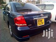 Toyota Allion 2006 Blue | Cars for sale in Nairobi, Nairobi West