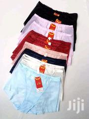 Seamless Undies | Clothing for sale in Nairobi, Nairobi Central