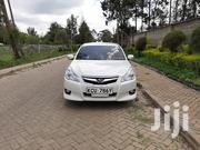Subaru Legacy 2012 White | Cars for sale in Nairobi, Nairobi West