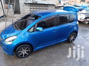 Toyota Ractis 2009 Blue | Cars for sale in Kajiado, Kitengela