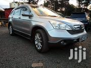 Honda CR-V 2007 Silver | Cars for sale in Nairobi, Ngara