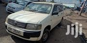 Toyota Probox 2007 White | Cars for sale in Nairobi, Harambee