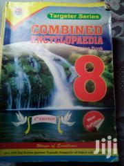 Combine Encyclopedia | Books & Games for sale in Mombasa, Mikindani