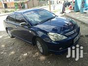 Toyota Allion 2007 Blue | Cars for sale in Nairobi, Nairobi Central