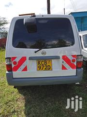 Nissan Vanette 2009 White | Cars for sale in Kajiado, Ongata Rongai