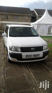 Toyota Probox 2013 White | Cars for sale in Nairobi, Airbase