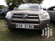 Toyota RAV4 2010 Gold | Cars for sale in Nairobi, Nairobi Central