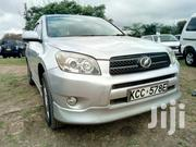 Toyota RAV4 2008 Silver | Cars for sale in Nairobi, Nairobi Central