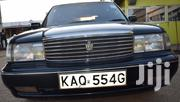Toyota Crown 1985 Automatic Black | Cars for sale in Nairobi, Kilimani