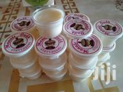 Oudh Lotion | Skin Care for sale in Mombasa, Majengo