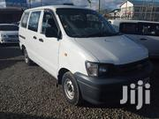 Toyota Townace 2004 White | Cars for sale in Nairobi, Karura