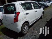 New Suzuki Alto 2014 White | Cars for sale in Nairobi, Kilimani