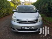 Toyota ISIS 2008 Silver | Cars for sale in Nairobi, Karura