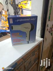 Boston Dryer | Tools & Accessories for sale in Nairobi, Nairobi Central