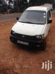 Toyota Toyoace 2000 White   Cars for sale in Nairobi, Lower Savannah