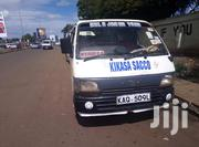 Toyota HiAce 1995 White | Buses for sale in Kisumu, Central Kisumu