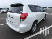 New Toyota Vanguard 2014 White | Cars for sale in Nairobi, Kilimani
