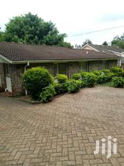 Spacious 5br With SQ  Own Compound To Let In Kileleswa For Office | Commercial Property For Sale for sale in Homa Bay, Mfangano Island