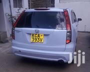 Honda Stream 2007 White | Cars for sale in Nairobi, Pangani