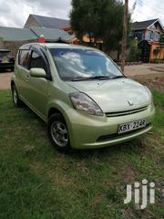 Toyota Passo 2007 Green | Cars for sale in Nairobi, Parklands/Highridge