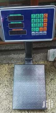Digital Weighing Scales 100kilos | Store Equipment for sale in Nairobi, Nairobi Central