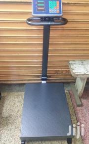 Industrial Digital Weighing Scale 500kgs | Store Equipment for sale in Nairobi, Nairobi Central