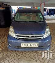 Toyota ISIS 2009 Blue | Cars for sale in Nairobi, Nairobi Central