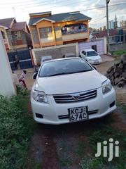 Toyota Corolla 2009 White | Cars for sale in Nairobi, Roysambu