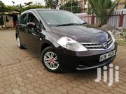 Nissan Tiida 2012 1.6 Hatchback Brown | Cars for sale in Nairobi, Kilimani