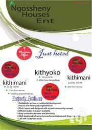 Early Christmas Offers   Land & Plots For Sale for sale in Machakos, Matuu