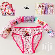 6pack Disney Girls Panties | Children's Clothing for sale in Nairobi, Nairobi Central