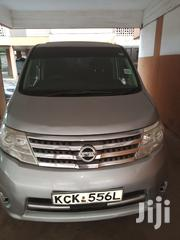 Nissan Serena 2010 Silver | Cars for sale in Nairobi, Westlands