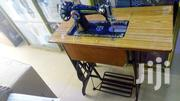 Sewing Machine Seagul Manual Made | Home Appliances for sale in Nairobi, Nairobi Central